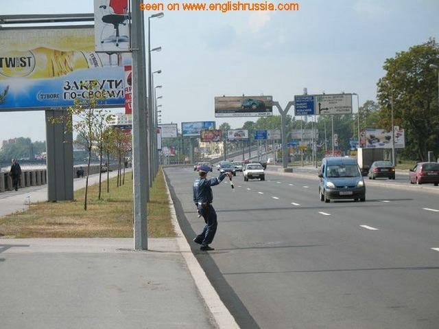 russian policeman, dancing