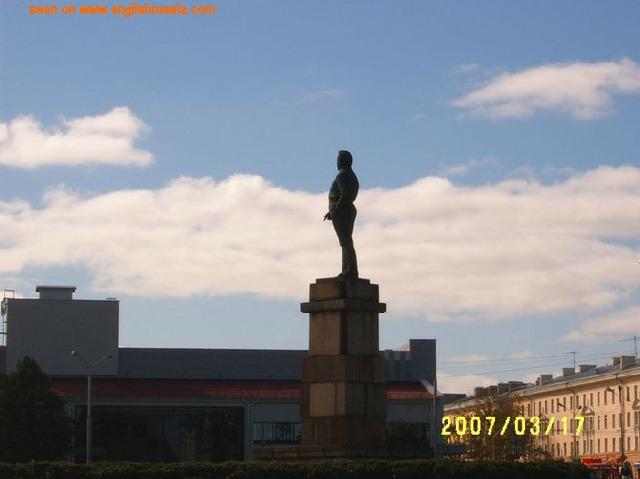 kirov monument in petrozavodsk