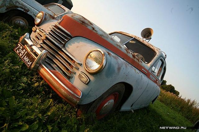 Soviet era cars
