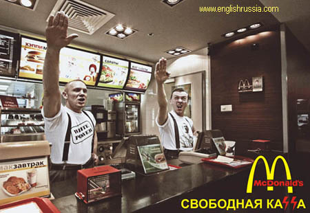 white power in russian macdonald's