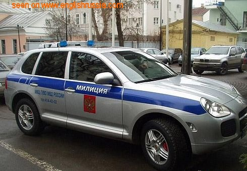 porsche cayenne of russian police