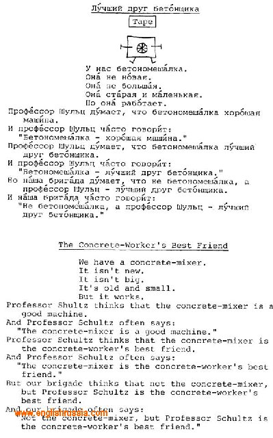 Russian course