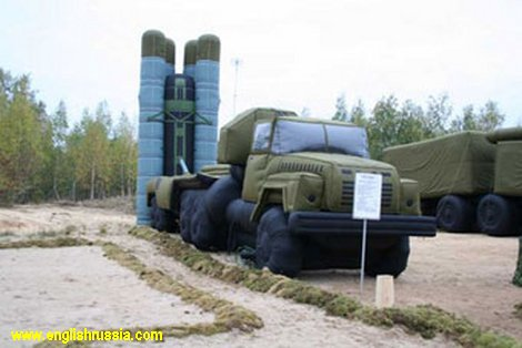Inflatable S-300 air defense system