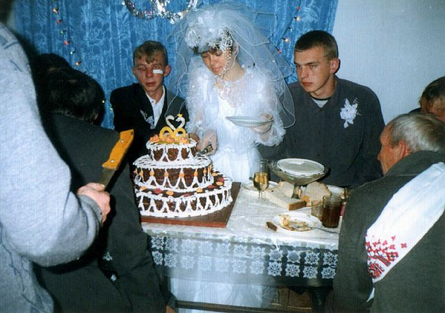 russian bride on the wedding